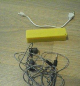 Powe Bank зарядное устройство наушники и провод