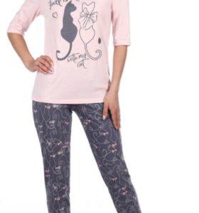 Пижама женская новая 46 размер
