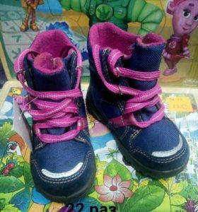 Обувь 22 рамер