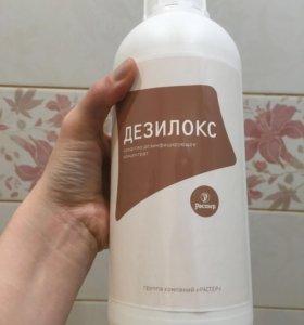 Дезилокс ср-во дезинфицирующее концентрат 1 литр