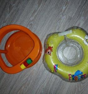 Стульчик для купания+круг для купания