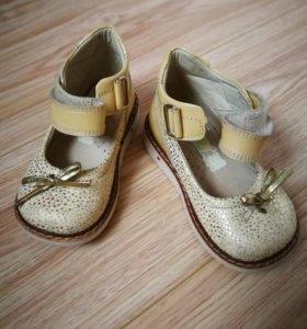 Туфли woopy 21