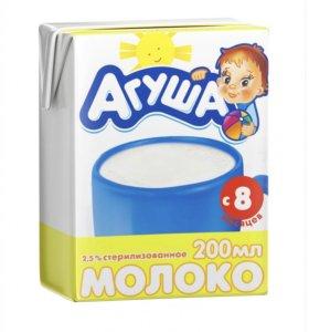 Молоко Агуша 3,2%