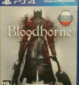 (PS4) Bloodborne
