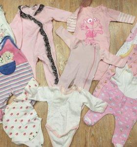 Одежда для новорожденных до года