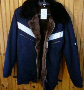 Куртка рабочая из овчины.