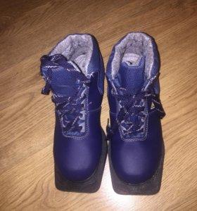 Лыжные ботинки р 33 и 34
