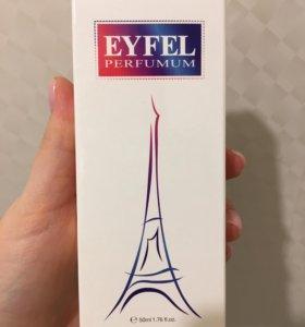 Парфюм Eyfel