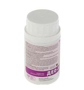 Дезинфицирующее средство «Део-Хлор»