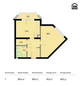 Квартира, 1 комната, 49.6 м²