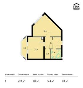 Квартира, 1 комната, 49.3 м²