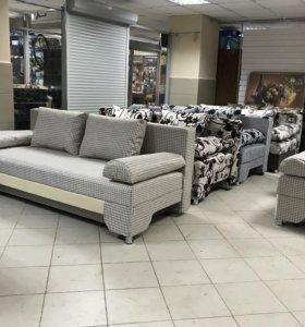 Новый диван дёшево