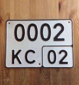 Дубликаты номеров на мотоцикл, квадроцикл, трактор