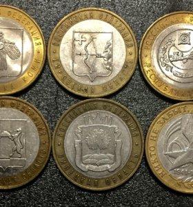 10 рублей - биметалл разные годы
