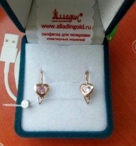 Золотые серёжки с розовым камнем