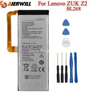 Аккумулятор Lenovo zuk z2