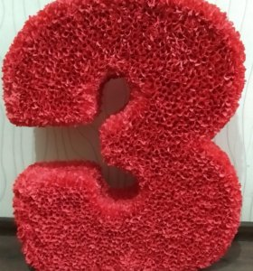"Продам цифру ""3"""
