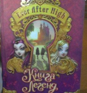 Книга Ever Aftet High