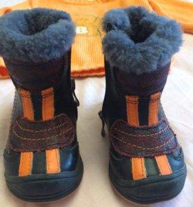 Детская обувь зимняя 20 размер и свитер