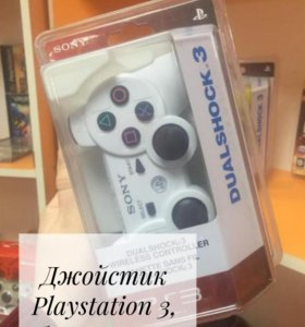 Джойстик Playstation 3 (белый)