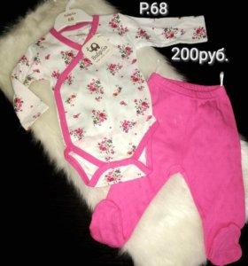 Одежда детская новая, Р.56-68, 150-200