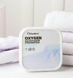 кислородный отбеливатель