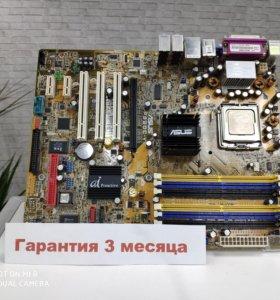 Материнская плата Asus P5GDC-V + Intel Pentium 630