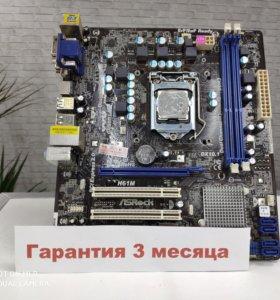 Материнская плата ASRock H61M + Intel Pentium G680