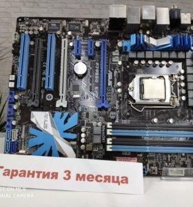 Материнская плата Asus P7P550 EVO+ i5 661 процессо
