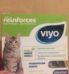 Viyo Reinforces пребиотический напиток