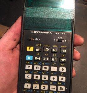 """Калькулятор """"Электроника МК-61"""""""