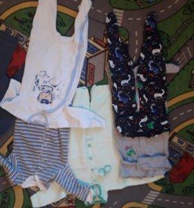 Продам вещи на мальчика 3-7 месяцев Цена 800р торг