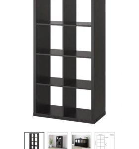 Стеллаж IKEA каллакс