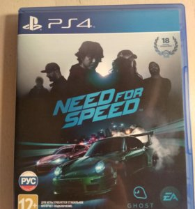 Need For Speed / PS4