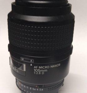 Объектив Nikon 105/2,8D AF micro nikkor