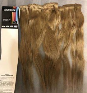 Продам натуральный волос