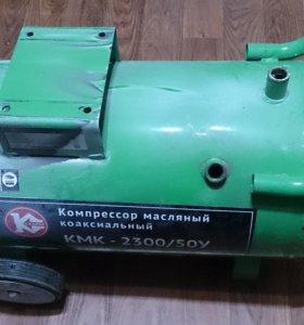 Ресивер (баллон) для компрессора на 50 литров