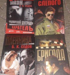Книги жанр боевики
