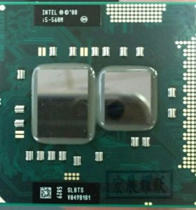 intel i5 560m