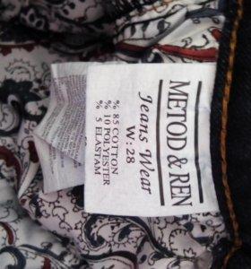 Продам джинсы , утеплённые