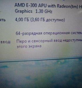 HP. COMPAQ Predation CQ57