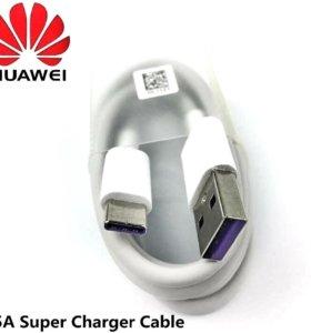 ОРИГИНАЛ !!! Usb кабель Huawei Type-C.