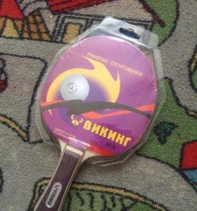 Теннисная ракетка vukung