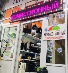 Комиссионный магазин-Скупка