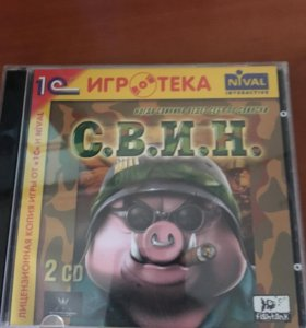 Игра Свин