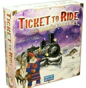 Билет на поезд настольная игра ( новая )
