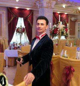 Свадебный ведущий, звук, свет...