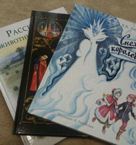 Новые детские книги Цена за все