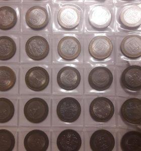 10р монеты