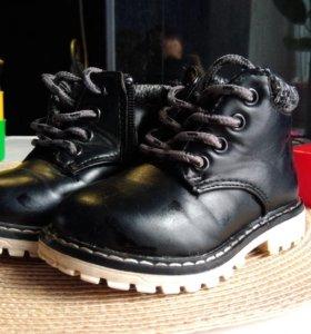 Ботинки детские (демисезон).